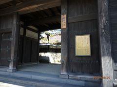 日本一の地主と言われた「本間家」の旧本邸にやって来ました。 ブラタモリでのシーンが思い起こされます。