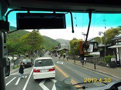 見覚えのある景色、嵐山です。渋滞ですっかり遅くなった!お腹空き過ぎー。