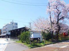 """4月18日(木)昨晩からこちら〝月岡温泉 湯あそび宿 曙""""さんで連泊しています。これから新発田市天王の「市島邸」に伺います。"""