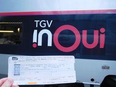 シャルルドゴール空港TGV駅