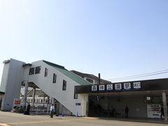 森林公園駅 (埼玉県)