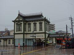 道後温泉駅です。 明治時代の洋風建築で復元された駅舎です。
