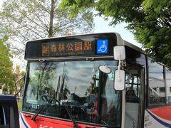 川越観光自動車