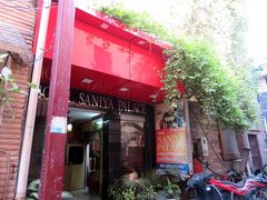 ホテル サニヤ パレス