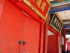 圓通禅寺へ。 この寺の前に、たくさんの身障者が手を差し伸べてきた。あまり得意じゃない光景だな。