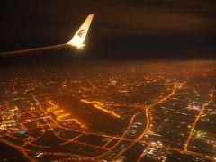 虹橋空港へむけてファイナルアプローチ。上海の空港はかなり多くの便が発着しており、当然誘導路で待たされることも。そのたびに立ち上がって荷物を取り出そうとするお客さんに「座って!」とCA。
