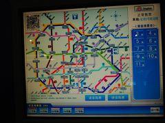 虹橋空港着。また路線増えてるし。ここから浦東の元同僚のお家へ。