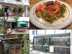 KNOCK 恵比寿店 〒150-0022 東京都渋谷区恵比寿南1-17-17 Time Zoneテラスビル1F  この道は、面白いお店と美味しいレストランだらけ。GW中でお休みのところが多かったけれど、イタリアンが開いていたので、入ることに。 CITY SHOPのサラダは消化済!! 炭水化物を求めてパスタを注文~ オープンキッチンなので、作業を見守りつつ、お食事を楽しみました。野菜に火を通しすぎない絶妙な加減で調理されていて素材そのものの味を大事にしている印象。麺とソースの絡みもよい!美味しかったです!