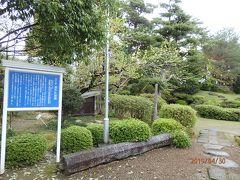 荘内藩主酒井氏の庭園。