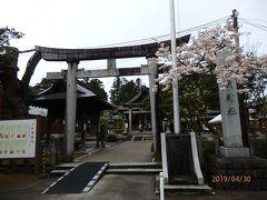 天守閣のあった場所には荘内神社があります。