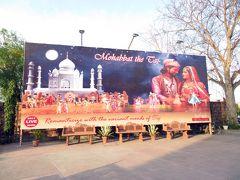 Kalakriti Cultural & Convention Center