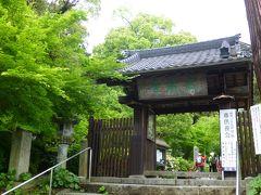 車で10分程  福岡県筑紫野市武蔵にある 天台宗の寺院 「武蔵寺」(ぶぞうじ) 九州最古の仏蹟です