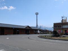 越前大野駅