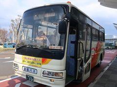 朝倉特急バス