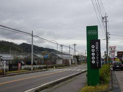 ここから安曇野方面にかけては道の駅が近接してあります。 本日3駅目は池田町にある道の駅「池田」。