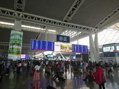 広州南駅へ到着しました。乗り換えやら広い駅内の移動やら、なんだかんだで現在時刻は14時30分。