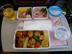 12:45(日本時間13:45) 機内食