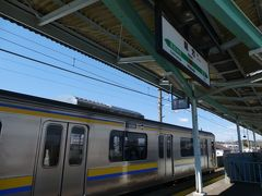 最寄り駅の延方駅です。