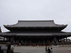 「御影堂」 世界最大級の木造建築。 宗祖・親鸞の御真影が祀られています。