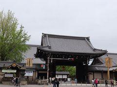 龍谷ミュージアムの向かいにある世界遺産「西本願寺」 「御影堂門」