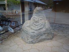 高松塚古墳近くにある国営飛鳥歴史公園館の石像。 飛鳥地方の歴史や史跡に関する情報が、公開されています。