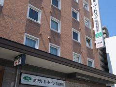 本日のお宿はルートイン弘前駅前 荷物を預けて即出発!