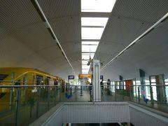リゾートワールド駅