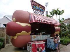 11:45 昼食「Hot Dogs and Drinks Cart」