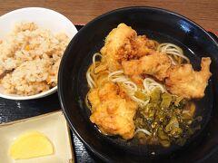 姫路に着いて早速お昼ごはん