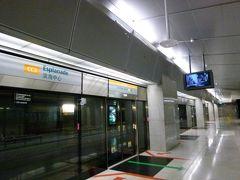 エスプラネード駅