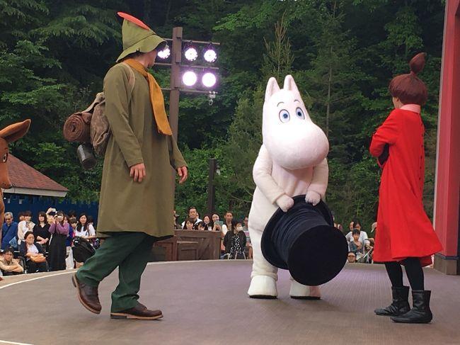 混んでても楽しい!ムーミンバレーパーク』飯能(埼玉県)の旅行記