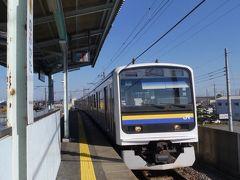 同じように延方駅から電車に乗り、