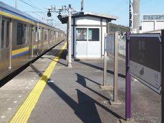 帰りは香取駅…で降りてみました。