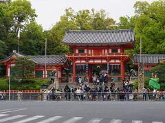 八坂神社を背に歩くぞー