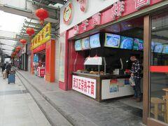 武昌駅到着 昼食を取ってなかったのでおなかすいた。熱干面を食べるしかない!