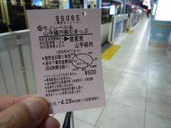 羽田空港第2ビル駅 (東京モノレール羽田線)
