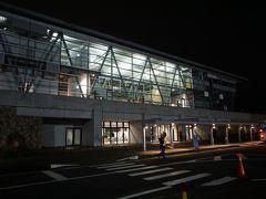 フェリーターミナルに到着。  働き方改革で休日出勤の規制が厳しくなったので、 10連休明けには、皆が連休ボケ。 だったら満喫したほうがいい。 旅人にやさしいぞ働き方改革。