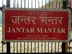 「ジャンタル・マンタル」(天文台)に着きました。入場料は300Rs。  「ジャンタル・マンタル」とは、サンスクリット語のヤントラ(器具、器械)とマントラ(言葉、呪文)がなまった言葉とか。  ちなみに、この施設は天文学者でもあったムガル帝国のマハラジャ、「ジャイ・シン2世」が1724年に建造したそうです。