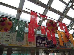 山形を後にし高速バスで仙台へ