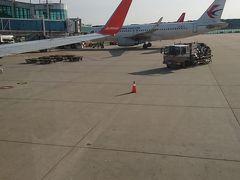 10分遅れ位で韓国・仁川空港に到着。初めて来たよ。