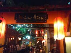 2時間かけてハノイ市内へ。 日本から予約していたレストランへ。 遅れそうになったのでツアー会社の方に送って頂きました。