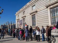 1月4日 金曜13:30。  アルムデナ大聖堂でちょこっと休憩し 隣のマドリード王宮にやってきました。  王宮のチケットについては予約は必要がない とのレビューを受け、してきませんでしたが。。   (゚Д゚)  結構並んでる。。