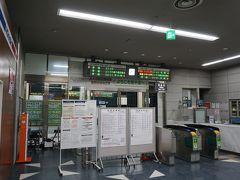 21:40頃に南千歳駅到着。  船の揺れで、内蔵全体が疲れているような感じですが、 さらにもうひと踏ん張り。