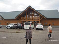 野付半島ネイチャーセンター。 大型連休のおかげで? たくさんの観光客が来ていました。