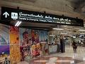バンコク(スワンナプーム空港)に到着しました。乗継は、表示に従って進むだけなので、問題ありませんでした。