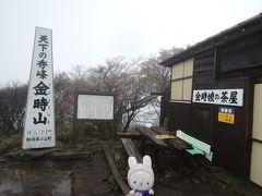有名なお茶屋さんは閉まってました。