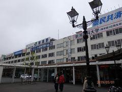 自転車を返却し、新潟駅に戻りました。