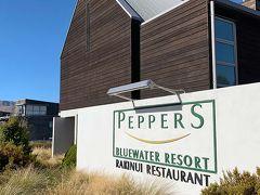 その後、宿泊先のホテルでバスを下車。 「Peppers Bluewater Resort」