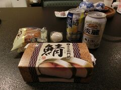 途中beerが買えなかったら、近くのリサーチしておいた所でご飯を食べようと思いましたが、beerが買えたので、朝、米子駅で買っておいた《米吾 吾左衛門酢》の鯖寿司で夜ご飯♪