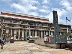 さて、台北市で最初にやる事は…?